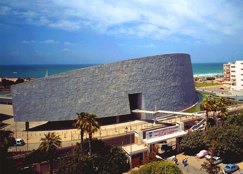 Library of Alexandria exterior