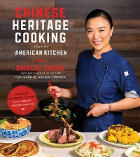Cakes and Bakes, Authentic Chinese, Persian Recipes, Ann Hood's Memoir,  No-Fuss BBQ | Cooking Reviews