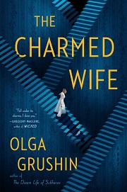 Olga Grushin Charms Again: Fiction Preview, Jan. 2021, Pt. 5 | Prepub Alert