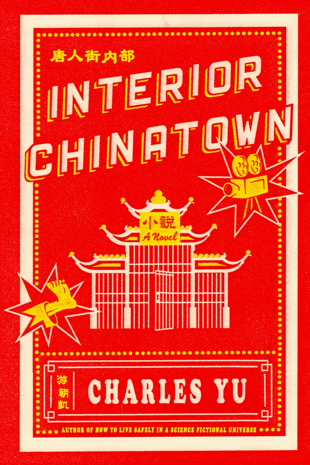 'Interior Chinatown' and 'The Dead Are Arising' Win the 2020 National Book Awards | Book Pulse